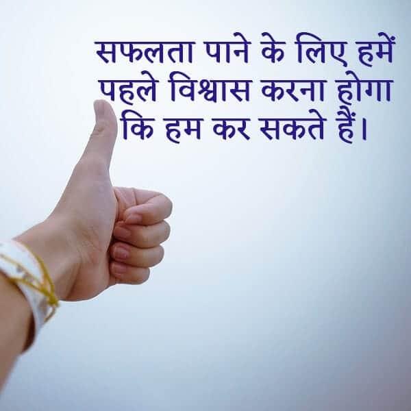 gyani duniya suvichar in hindi with images, best suvichar, sad suvichar hindi line, sanskar suvichar, suvichar image love