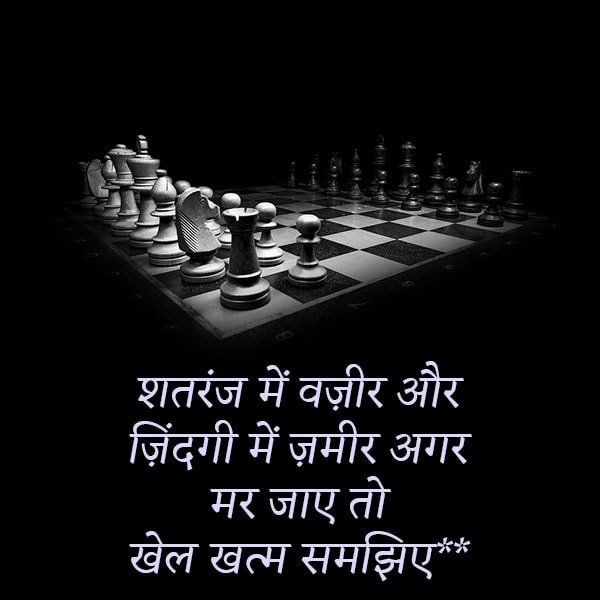 best suvichar in hindi, best suvichar on life, dosti ka suvichar in hindi, emotional suvichar