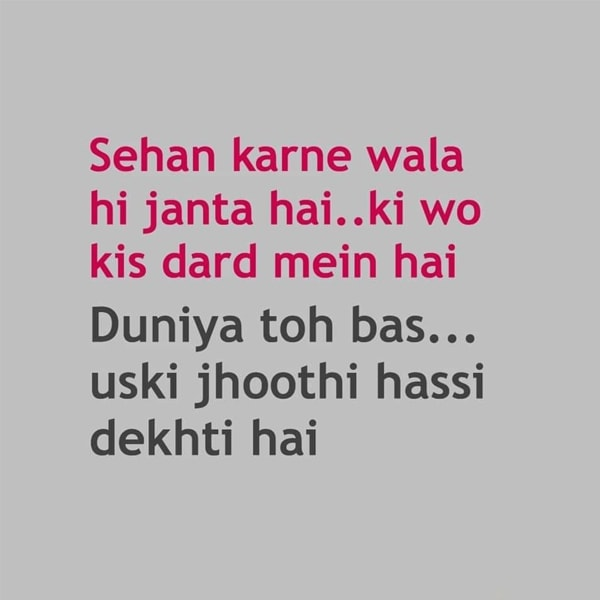 ज़िन्दगी दर्द शायरी असटेटस, Dard dhoka shayari, Shayari for Dard, dard status, pyar ka dard shayari, best dard shayari, dard shayari status, darde dil shayari