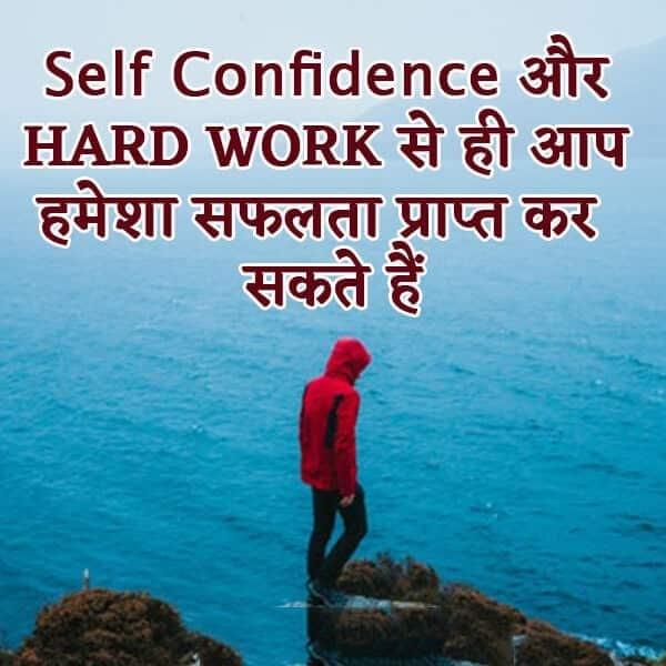aaj ka naya suvichar, hindi god suvichar dp, hindi suvichar on life, hindi suvichar on life sms, life se related status suvichar image, status suvichar