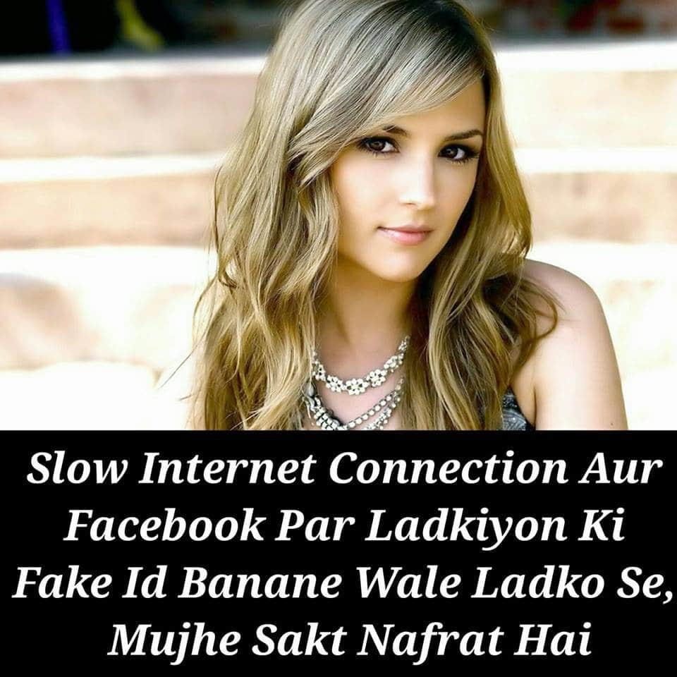 girls attitude pics, girls attitude images, girly attitude status in hindi, Attitude Status For Girls, Girly Attitude Quotes