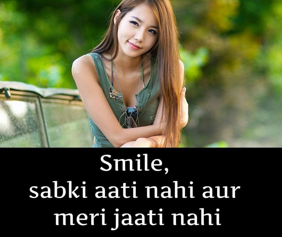 attitude lines, smile attitude status, best attitude lines, attitude smile status, girls attitude images, girly attitude status in hindi