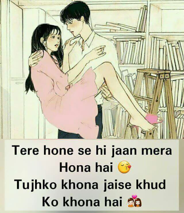true love shayari, love shayari image, love shayari wallpaper, Love Shayari In Hindi, Romantic shayari in Hindi with images for girlfriend