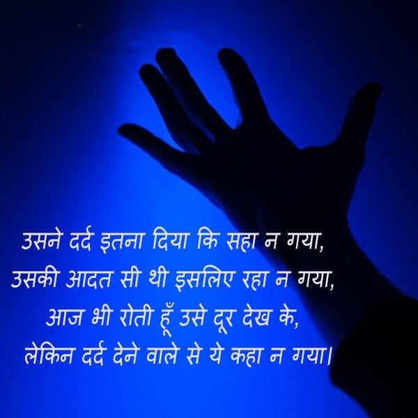 dard shayari pyar dhoka, Breakup sad dard shayari all best, dard bhari bewafai shayri, dard bhari shayari in msg, dard bhari zindgi sad studas in hindi, dard two line heart touching shayari, dard takleef shayari