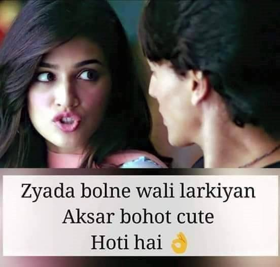 shayari for girls, attitude lines, smile attitude status, best attitude lines, girly attitude status in hindi, Attitude Status For Girls, Girly Attitude Quotes