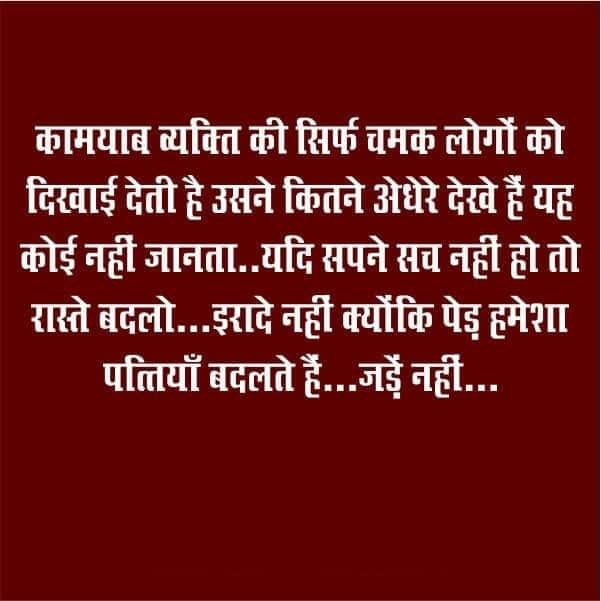 best suvichar, sad suvichar hindi line, sanskar suvichar, suvichar image love, suvichar in hindi images hd