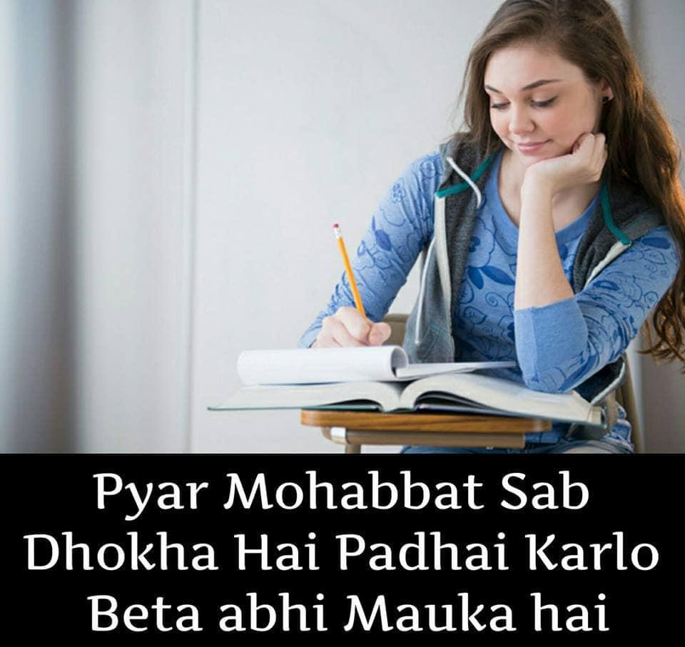 girls attitude dp, girls attitude pics, girls attitude images, girly attitude status in hindi, Attitude Status For Girls