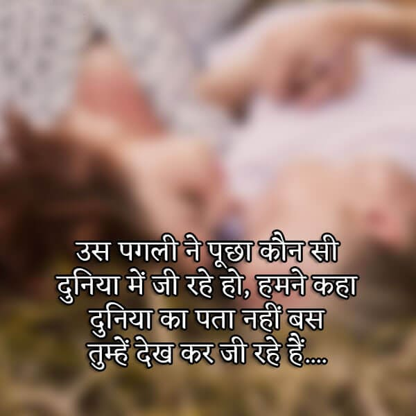 Love Quotes For Her In Hindi, love quote in hindi for her, love quotes in hindi for gf, hindi shayari for gf, hindi shayari for girlfriend, love sms in hindi for gf, love quotes in hindi for girlfriend, romantic shayari for girlfriend in hindi, gf shayari in hindi, two line love status short hindi font love shayari, Beautiful Heart Touching Lines, most deep love shayari