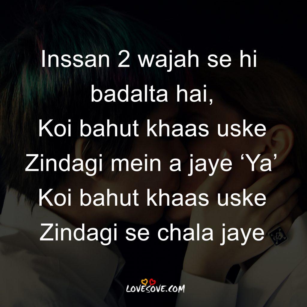 zindagi status, zindagi status in hindi, zindagi quotes in hindi, zindagi status hindi
