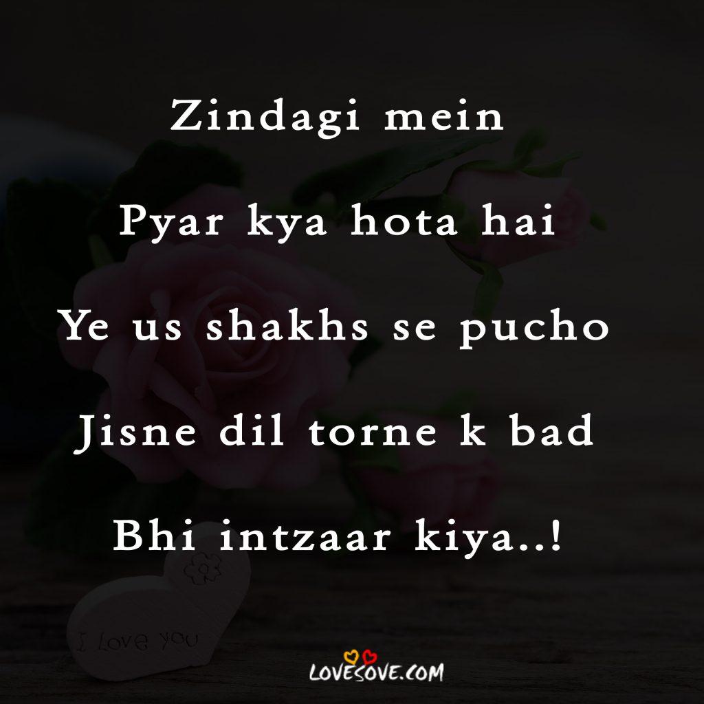 zindagi status in hindi 2 line, zindagi status in hindi font, positive shayari on zindagi, sad zindagi status