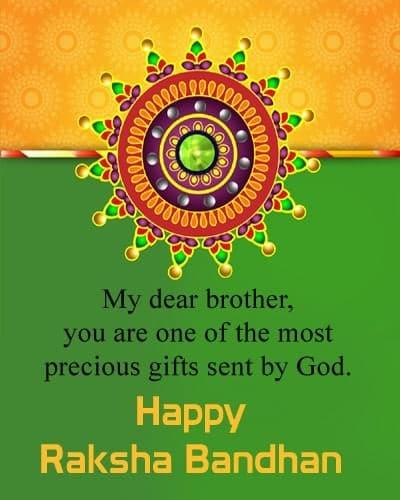 Best Happy Raksha Bandhan Wishes in English, happy Raksha Bandhan wishes for sister from brother, Rakhi Wishes for Sister