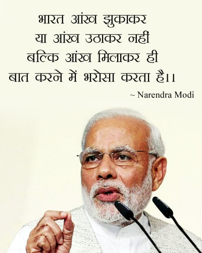 latest status pics for whatsapp of modi, Modi quotes