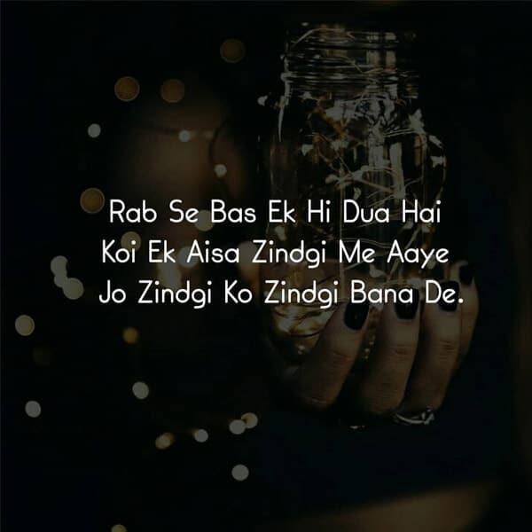 yeh zindagi hindi shayari, thak gaya hu zindagi shayari, dard zindagi shayari, उदास जिंदगी शायरी