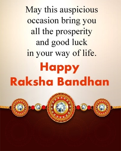 Best Happy Raksha Bandhan Wishes in English, Best Happy Rakshan Bandhan Quotes For Sister, Rakha Bandhan To Sister Images & Quotes