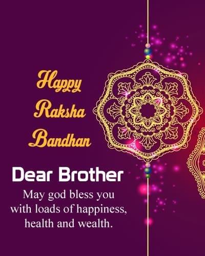 rakhi special fb status, fb status on rakhi, rakhi facebook status, facebook rakhi status, rakhi status for fb, best rakhi status for fb
