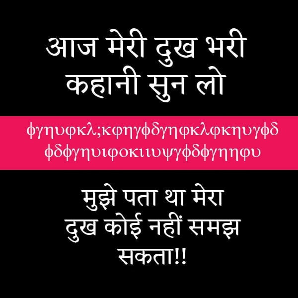 Top 50 Hindi Funny Shayari Status Quotes Images
