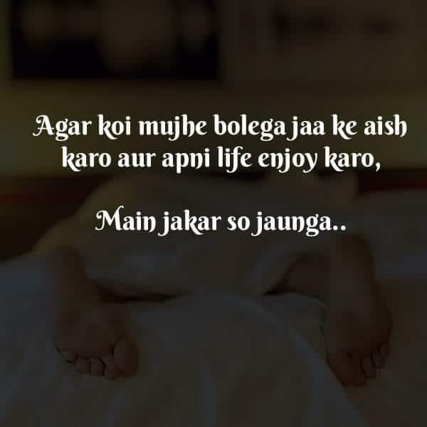 2 line dosti status in hindi funny, funny status in hindi
