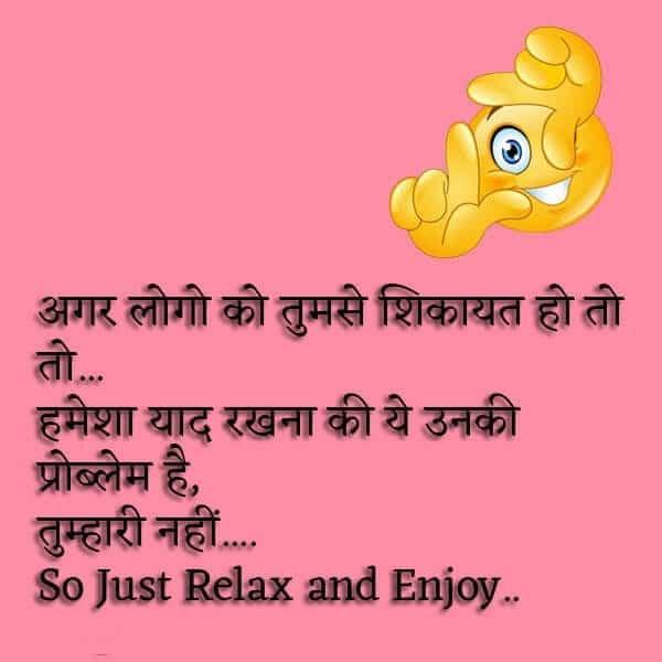 Hindi Funny Jokes Images Wallpapers Funny Shayari