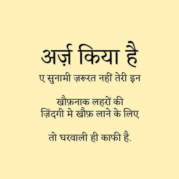funny status in hindi, जोक्स इन हिंदी फॉर व्हाट्सएप्प