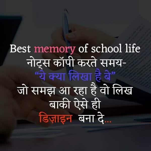 funny status in hindi, hindi funny facebook status, whatsapp funny status