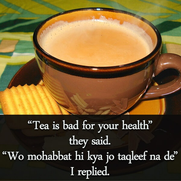 tea status in english, morning tea status in hindi, tea status for facebook in hindi, tea status funny, tea lover status in hindi