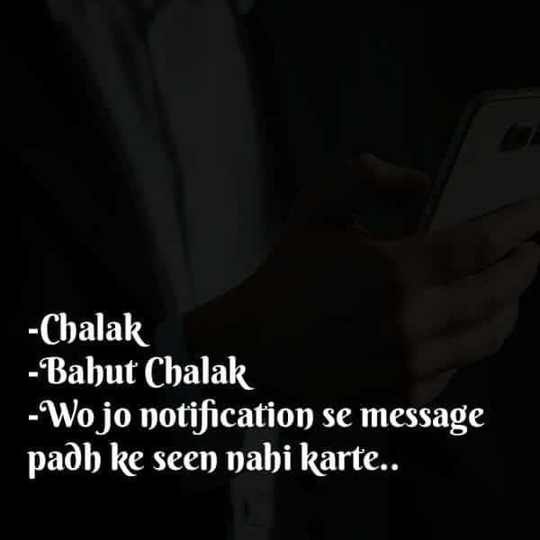 funny status in hindi 2 line, funny status in hindi font