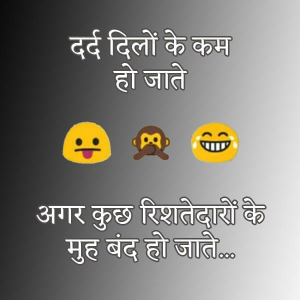 funny status in hindi one line, funny hindi status for friends