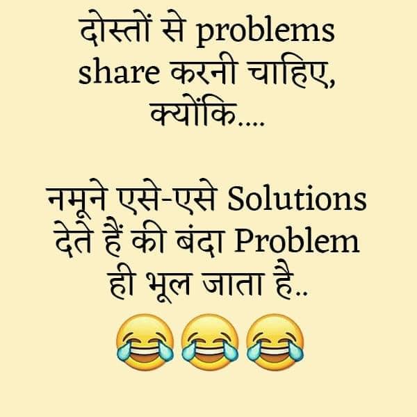 funny status, एडमिन फनी जोक्स, ग्रुप एडमिन जोक्स इन हिंदी
