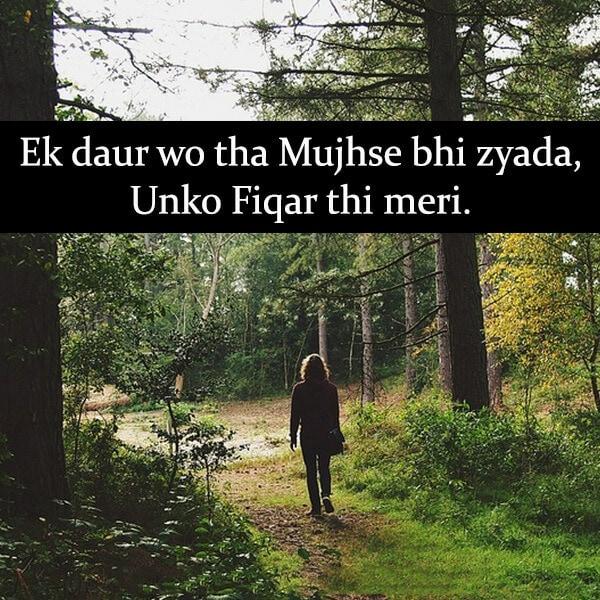 breakup status in hindi, gam shayari, bewafa shayari in hindi, whatsapp status shayari, bewafa status