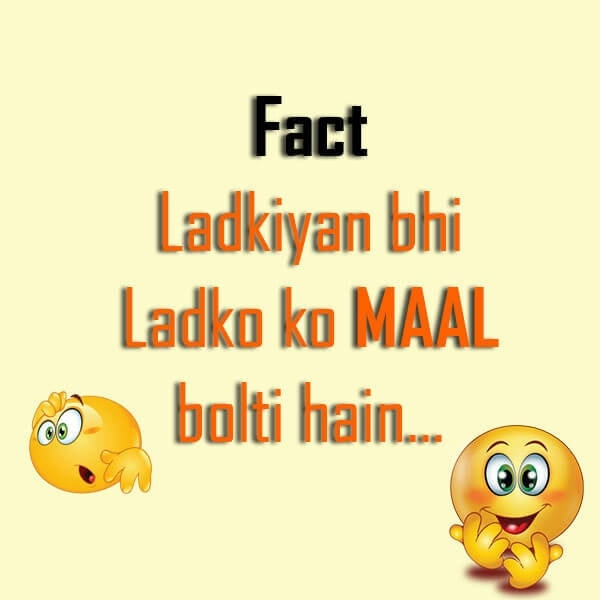 funny status in hindi, ग्रुप एडमिन जोक्स इन हिंदी, एडमिन जोक्स, ग्रुप एडमिन जोक्स, ग्रुप एडमिन जोक्स फॉ