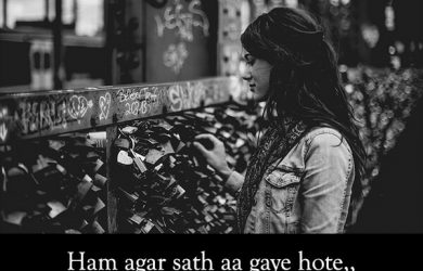 Most Heart Touching Hindi Sms