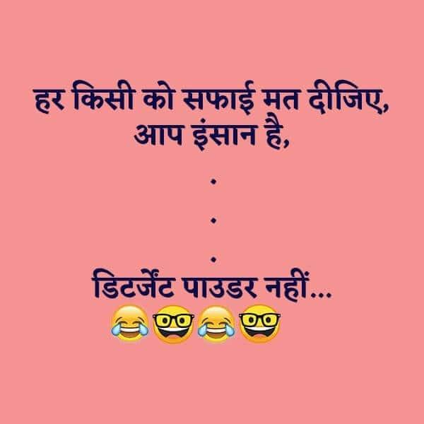 funny attitude status in hindi