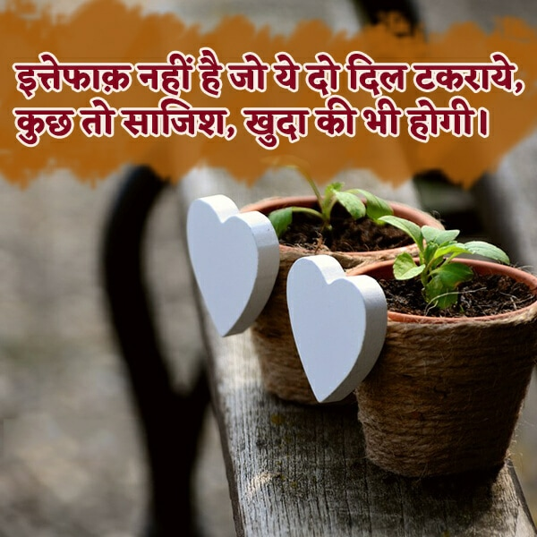 one line status, dil ki baat, dil shayari in hindi, toota dil shayari in hindi, shayari on dil ki baat