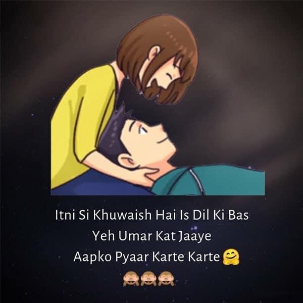 Itni Si Khuwaish Hai Is Dil Ki