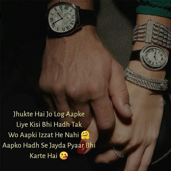 hindi whatsapp status, whatsapp in hindi