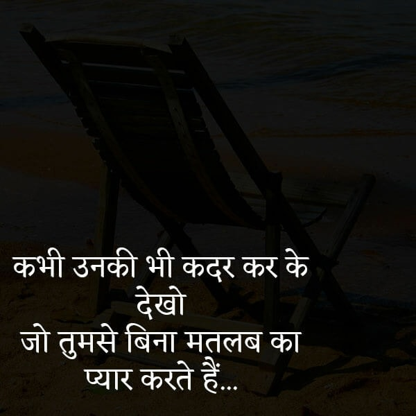 cute attitude quotes in hindi