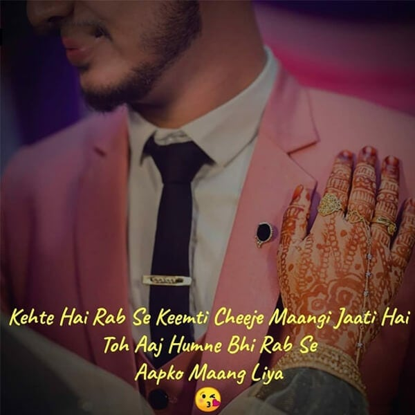 cute song lyrics for status hindi