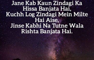 Latest Zindagi Shayari, Deep-Best Life Quotes, Whatsapp Life