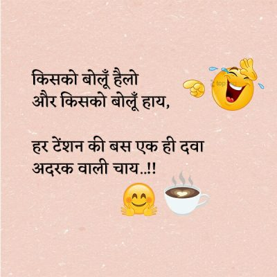 Apne Roop Par Itna Guroor Na Kar – Hindi Funny Shayari