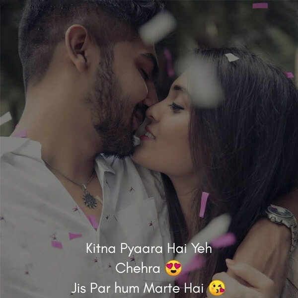 2 Line Love Song Status For Whatsapp 2019 Whatsapp Status