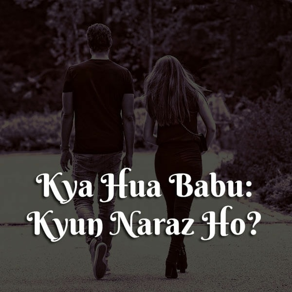 love lines in hindi, two line status