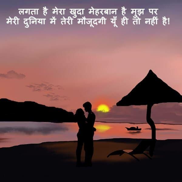 hindi song status line