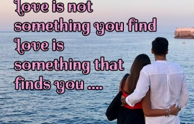 Sweet Love Messages, Romantic Text Message, Best Love Quotes