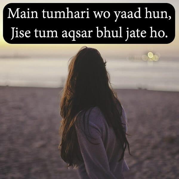 yaad shayari in hindi, two line yaad shayari, shayari yaad