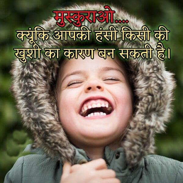 Cute Heart Touching Sms, Cute Sms Hindi
