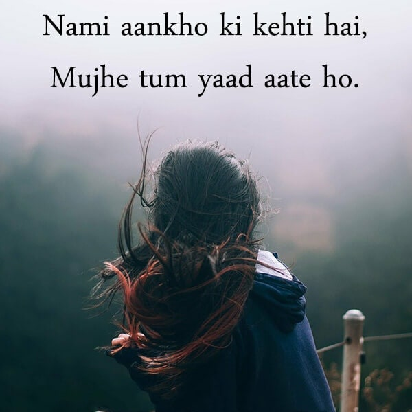 shayari 2019, romantic yaad shayari, yaad shayari in hindi for girlfriend, tumhari yaad shayari