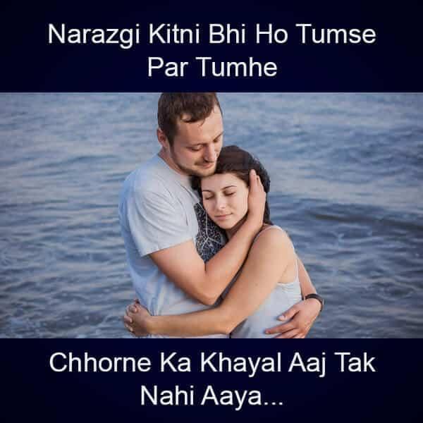 hindi whatsapp status, true love status in hindi, cute love status hindi, beautiful love status