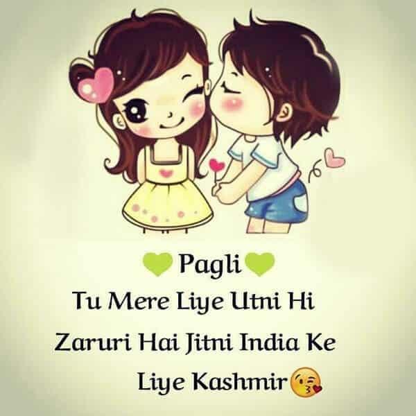whatsapp in hindi, 2 line love status, 2 line love status in hindi