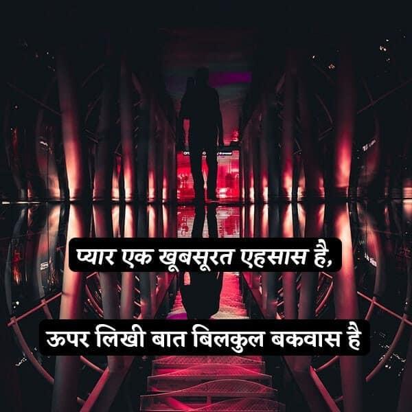 hindi shayari funny dosti, funny shayari, best funny shayari on love