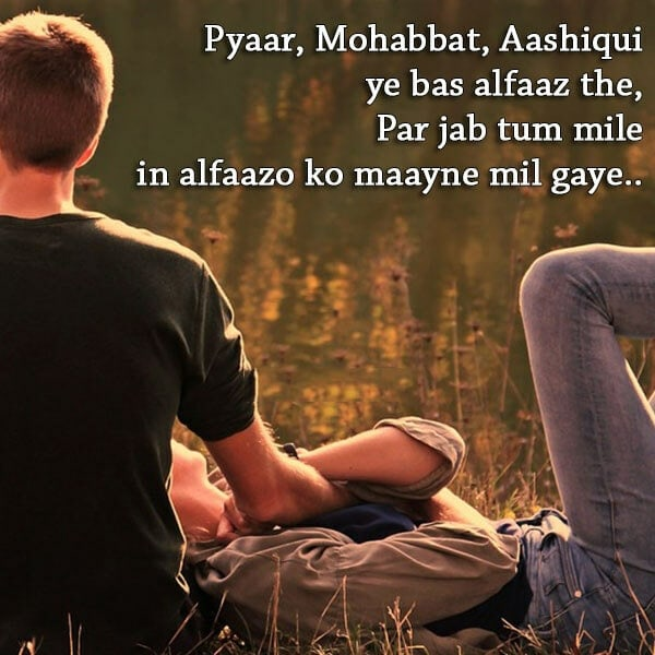 status about pyaar
